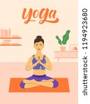 yoga at home illustration with... | Shutterstock .eps vector #1194923680