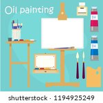 set of oil painting tools.... | Shutterstock .eps vector #1194925249