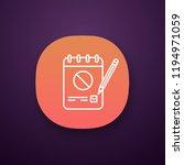 petition app icon. ui ux user...