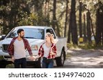 beautiful cheerful couple... | Shutterstock . vector #1194974020