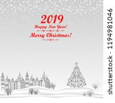 2019 happy new year greeting... | Shutterstock .eps vector #1194981046