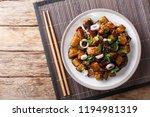 spicy sichuan eggplant is also... | Shutterstock . vector #1194981319