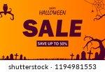 halloween sale. banner with... | Shutterstock .eps vector #1194981553