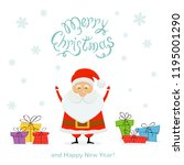 happy santa claus with little... | Shutterstock .eps vector #1195001290