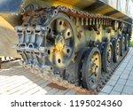 Iron For Tank Tracks