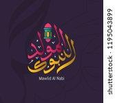 mawlid al nabi muhammad...   Shutterstock .eps vector #1195043899