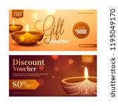 horizontal gift voucher set... | Shutterstock .eps vector #1195049170