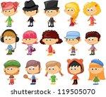 set of cartoon cute children | Shutterstock .eps vector #119505070