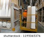 worker in helmet with safety... | Shutterstock . vector #1195065376