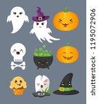 vector illustration set of cute ...   Shutterstock .eps vector #1195072906