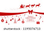 christmas greetings card design ... | Shutterstock .eps vector #1195076713