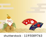 japanese style background...   Shutterstock .eps vector #1195089763