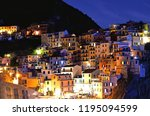 colorful houses and old facade... | Shutterstock . vector #1195094599