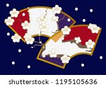 material collection of new year.... | Shutterstock .eps vector #1195105636