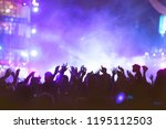 silhouettes of hand in concert... | Shutterstock . vector #1195112503