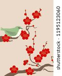 image material of red plum...   Shutterstock .eps vector #1195123060