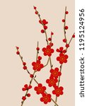 image material of red plum...   Shutterstock .eps vector #1195124956