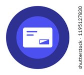 mail vector icon | Shutterstock .eps vector #1195127830