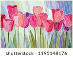 stained glass painting pink... | Shutterstock .eps vector #1195148176