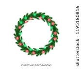 christmas wreath with string... | Shutterstock .eps vector #1195180816