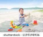 cute little asian 2 years old... | Shutterstock . vector #1195198936
