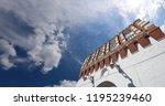 inside of moscow kremlin ... | Shutterstock . vector #1195239460