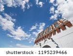 inside of moscow kremlin ... | Shutterstock . vector #1195239466
