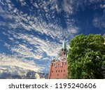 troitskaya tower  trinity tower ... | Shutterstock . vector #1195240606