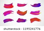 set of colorful brush strokes.... | Shutterstock .eps vector #1195241776