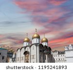 assumption cathedral  cathedral ... | Shutterstock . vector #1195241893