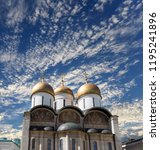assumption cathedral  cathedral ... | Shutterstock . vector #1195241896