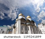assumption cathedral  cathedral ... | Shutterstock . vector #1195241899