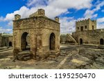 ateshgah fire temple. temple...   Shutterstock . vector #1195250470