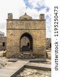 ateshgah fire temple. temple...   Shutterstock . vector #1195250473