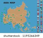 asia map with asian countries... | Shutterstock .eps vector #1195266349