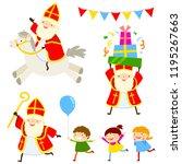 set of cartoon characters of...   Shutterstock .eps vector #1195267663