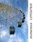 ferris wheel.  | Shutterstock . vector #1195267810