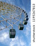ferris wheel.  | Shutterstock . vector #1195267813