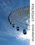 ferris wheel.  | Shutterstock . vector #1195267816