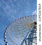 ferris wheel.  | Shutterstock . vector #1195267819