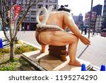 osaka  japan   4 mar 2018  ...   Shutterstock . vector #1195274290