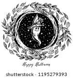 vector illustration  happy...   Shutterstock .eps vector #1195279393