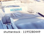 reserved table. a tag of...   Shutterstock . vector #1195280449