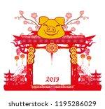 creative chinese new year 2019. ... | Shutterstock .eps vector #1195286029