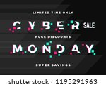 cyber monday sale abstract... | Shutterstock .eps vector #1195291963