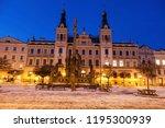 city hall and plague column on... | Shutterstock . vector #1195300939