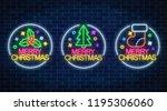 set of three christmas... | Shutterstock .eps vector #1195306060