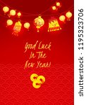vector banner with a... | Shutterstock .eps vector #1195323706