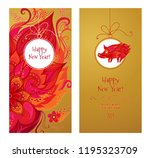 vector greeting cards with a... | Shutterstock .eps vector #1195323709