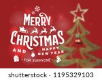 merry christmas and 2019 happy... | Shutterstock .eps vector #1195329103
